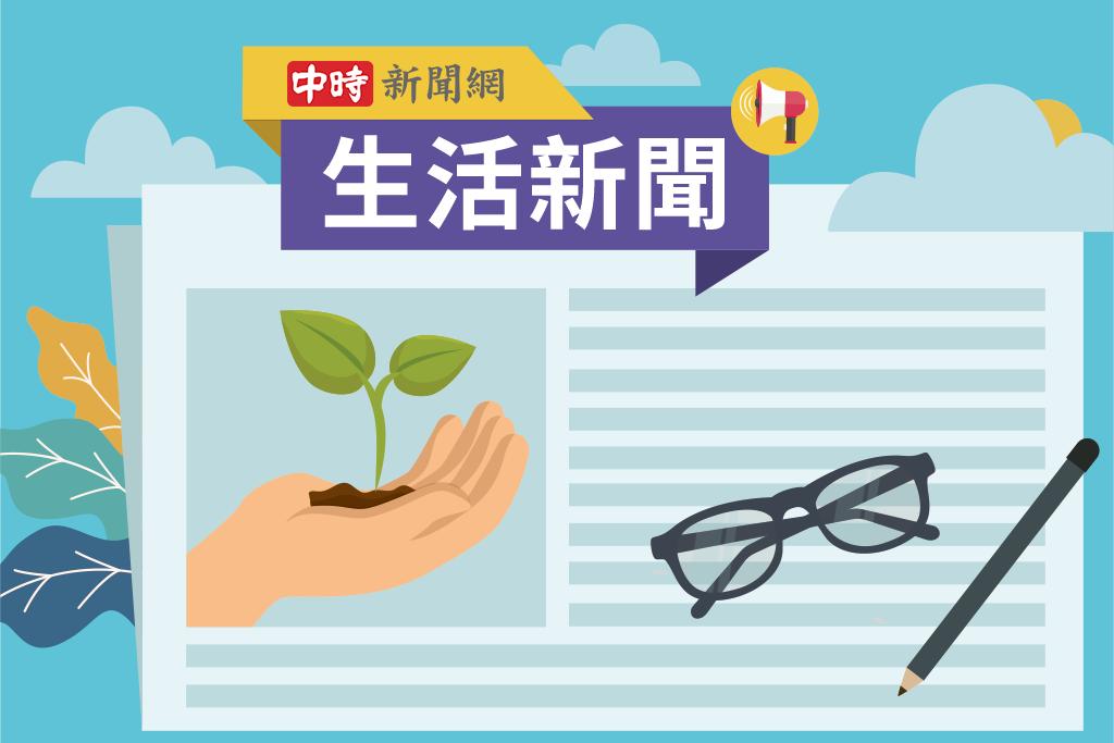 不必台北加碼GO也能輕鬆出遊 台北喜來登大飯店推住房專案 - 生活